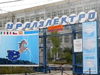 СПРУТ-АЭД-Расчеты электродвигатели завод Уралэлектро