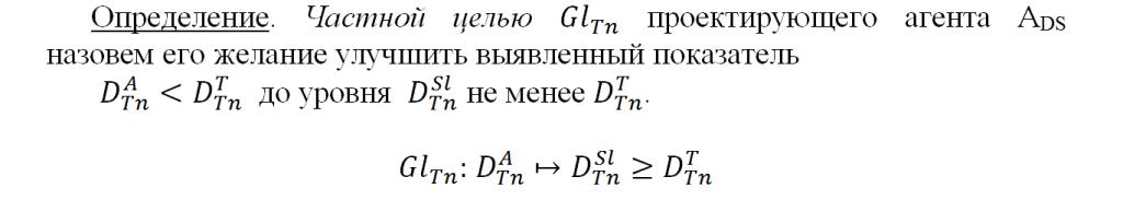 СПРУТ-АЭД-Расчеты картинка расчеты Определение