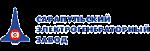 СПРУТ-АЭД-Расчеты Лого Сарапульскиуй электрогенераторный завод